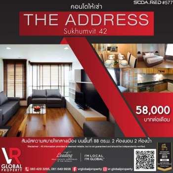 คอนโดให้เช่า The Address Sukhumvit 42 ห้องอยู่ชั้น7 บรรยากาศดี ตกแต่งครบพร้อมเข้าอยู่
